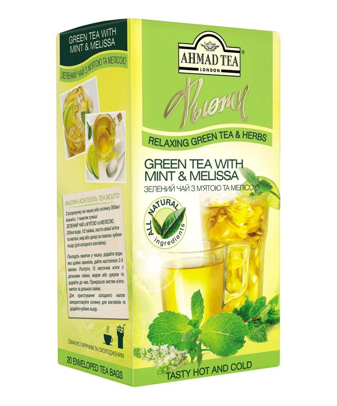 Ахмад зелёный чай пакетированный Фьюжн Мята и мелисса 20 пакетиков
