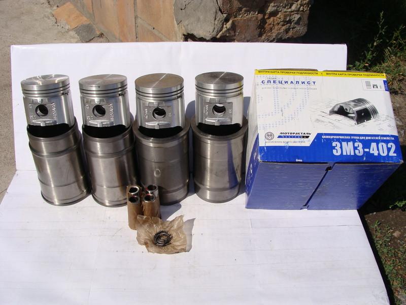 Поршневая группа ГАЗ-24, ГАЗ-53 (4Г+4П+4Пальца+Кольца)