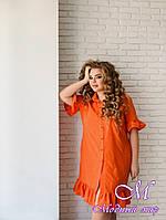 Легкое летнее платье большого размера (р. 48-90) арт. Вариант