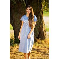 d3814993a37 Летние платья сарафаны больших размеров в Харькове. Сравнить цены ...