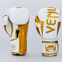 Перчатки боксерские кожаные на липучке VENUM ELITE VL-8291-W