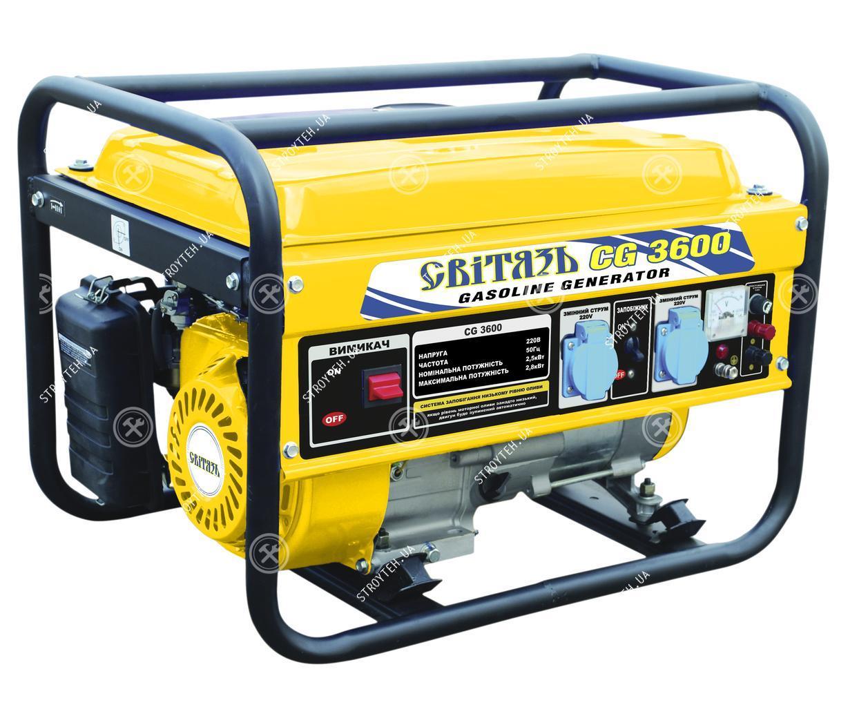 Свитязь CG3600 Электрогенератор