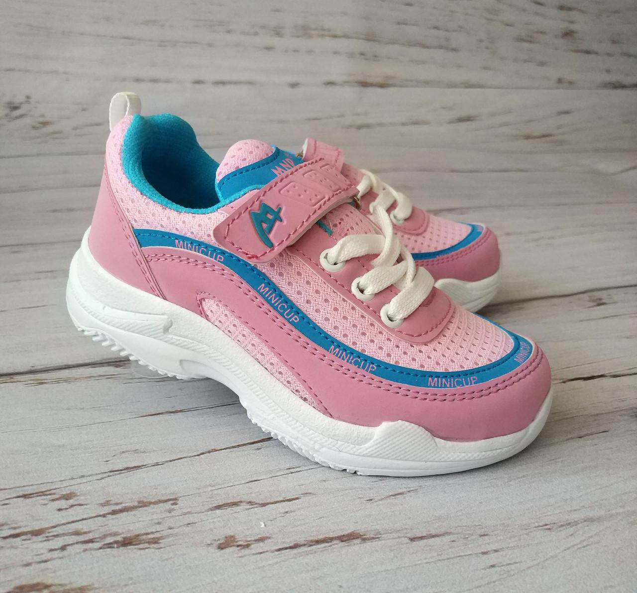 Кроссовки для девочек Cinar (Турция)