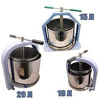 Пресс винтовой для сока яблок, винограда, овощей 10/15/20 литров «ЛАН» + мешок для сока