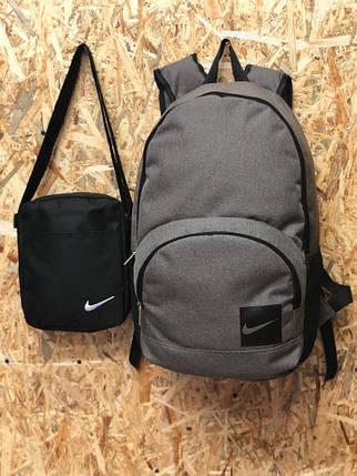 Рюкзак Nike (Найк), фото 2