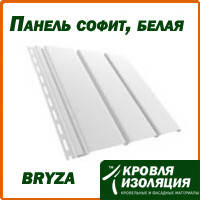 Панель софит Bryza (бриза), белый, размер: 1,22 кв.м (4х0,305)