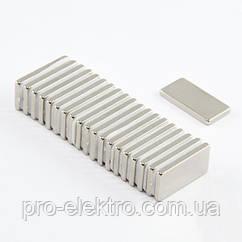 Неодимовий магніт прямокутник 20х10х2 мм