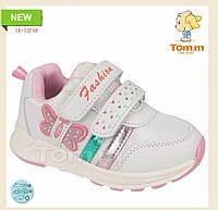 Кроссовки для девочек ТМ Том. М р. 23 24,25,26
