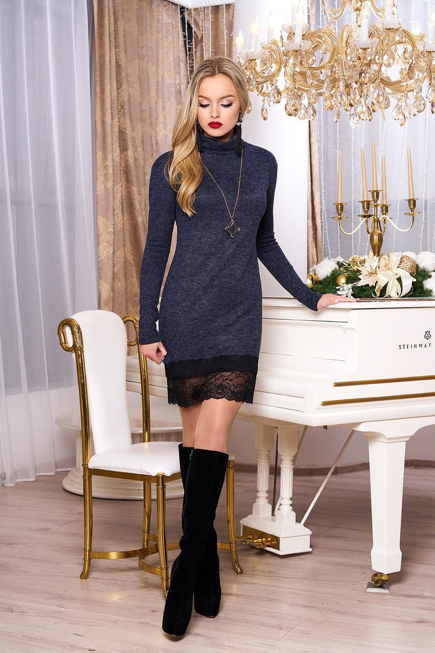 """Красивое теплое женское платье под горло,по фигуре с кружевом внизу """"А-67"""" (синий)"""