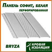 Панель софит Bryza (бриза), белый перфорированная, размер: 1,22 кв.м (4х0,305)