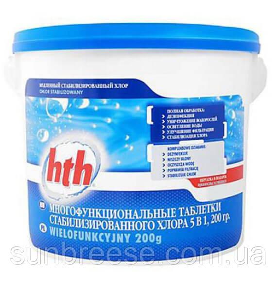 Hth многофункциональные таблетки стабилизированного хлора 5 в 1 (табл.200гр) 5кг