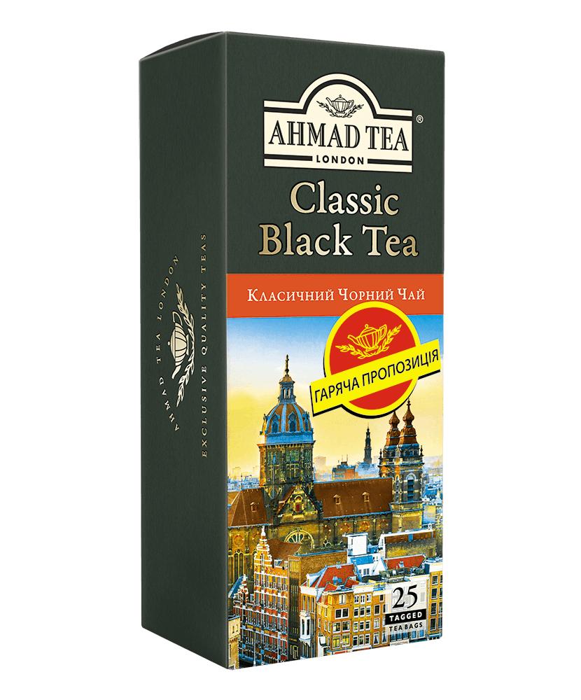 Чай Ахмад Классический черный пакетированный 25 х 2 г