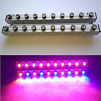 Led светильник для растений GrowSvitlo , 40 Вт, с регулируемым спектром
