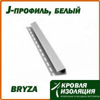 J-профиль Bryza (бриза), белый, длина: 4 м