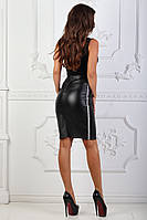 Юбка женская стильная эко кожа черная с лампасом серебро