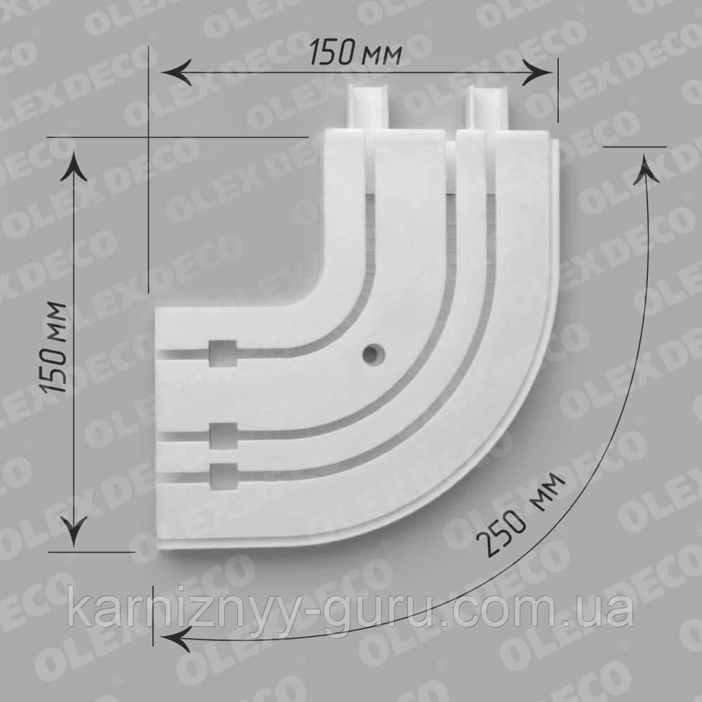 Комплект  поворотов с окончаниями  СМ3
