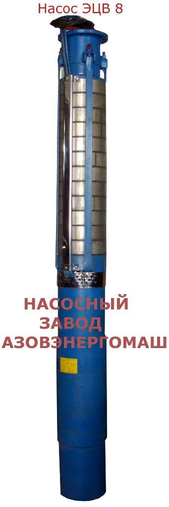 Насос ЭЦВ8-25-125