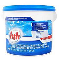 Hth многофункциональные таблетки стабилизированного хлора 5 в 1 (табл.200гр) 1,2кг