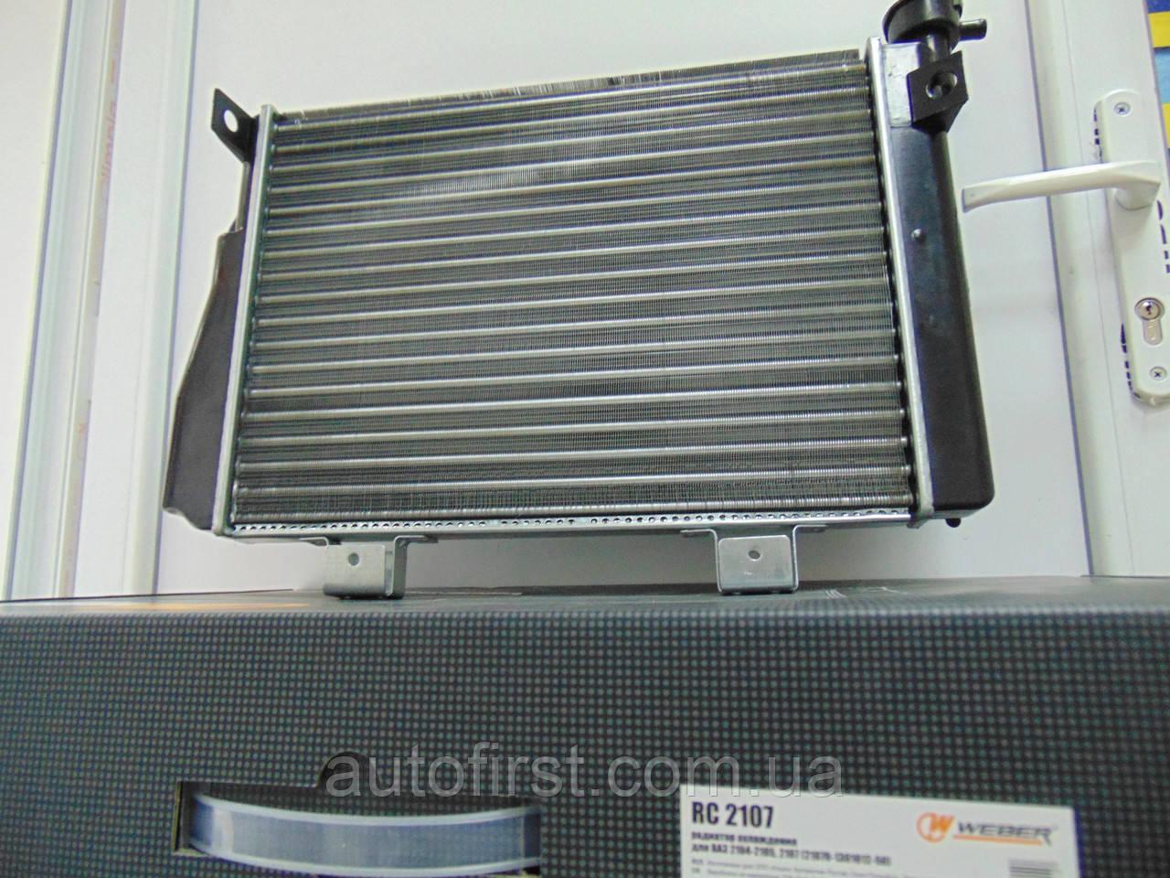 Weber RC 2107 Радиатор охлаждения ВАЗ 2104,2105,2107