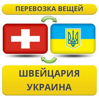 171295256_w640_h640_1.18._shvejtsa__usluga_rus.jpg