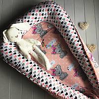 Гнездо-кокон для новорожденного 85Х40 см (подушка для беременной, подушка для кормления) Мишка персиковый