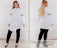 Костюм брючний з асиметричною блузкою, з 50-60 розмір, фото 1