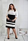 Черно-белый костюм 0435-1 (платье и жакет)большой размер, фото 2