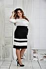 Черно-белый костюм 0435-1 (платье и жакет)большой размер, фото 3