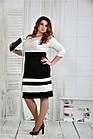 Черно-белый костюм 0435-1 (платье и жакет)большой размер, фото 4