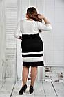Черно-белый костюм 0435-1 (платье и жакет)большой размер, фото 5