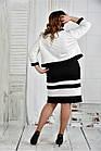 Черно-белый костюм 0435-1 (платье и жакет)большой размер, фото 7