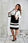 Черно-белый костюм 0435-1 (платье и жакет)большой размер, фото 8
