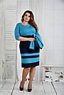 Голубой костюм 0435-2 (платье и жакет) большой размер, фото 2