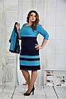 Голубой костюм 0435-2 (платье и жакет) большой размер, фото 4