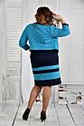 Голубой костюм 0435-2 (платье и жакет) большой размер, фото 5