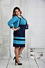 Голубой костюм 0435-2 (платье и жакет) большой размер, фото 6