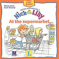 Nick and Lilly - At the supermarket. Langenscheidt, Alexa Iwan (русский словарик)