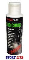 Жидкая магнезия для Pole dance 100мл chalk Power Play