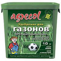 Удобрение Агрекол для газонов SUPER многокомпонентное, 10 кг