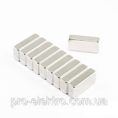 Неодимовый магнит прямоугольник 20х10х5 мм
