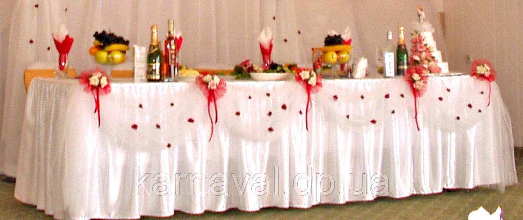 Декор свадебного стола (юбка) напрокат