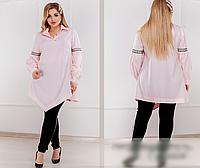 Женский костюм с асимметричной рубашкой, с 50-60 размер, фото 1