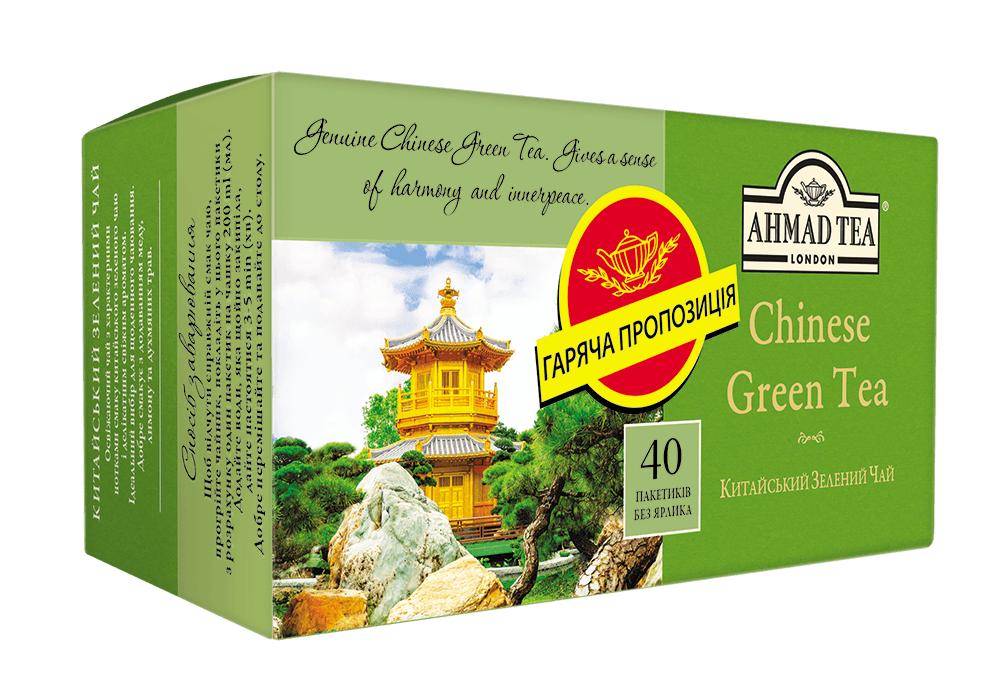 Чай Ахмад зеленый в пакетиках 40 x 1.8 г