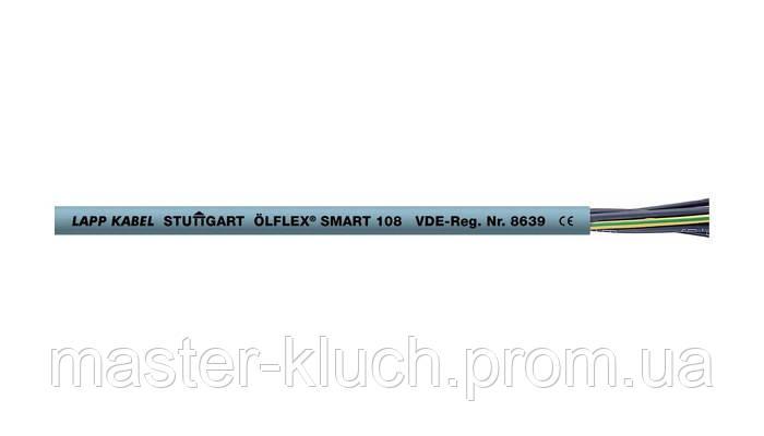 Кабель ÖLFLEX® SMART 108 3*2.5
