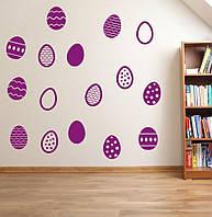 Виниловая наклейка -16 яиц набор