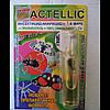 Актелик Actellic инсектицид, ампула 7 мл