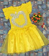 Детское летнее платье Весна р.104-122 желтый яблоко