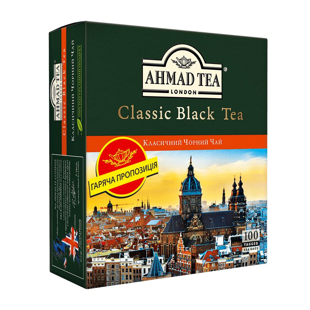Чай Ахмад Классический черный пакетированный 100 х 2 г