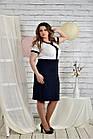 Сине-белый костюм 0444-1 Платье и жакет, фото 2
