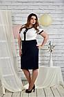 Синьо-білий костюм 0444-1 Плаття і жакет, фото 3